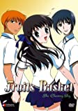 Fruits Basket: V.4 The Clearing Sky (ep.20-26) [Import]