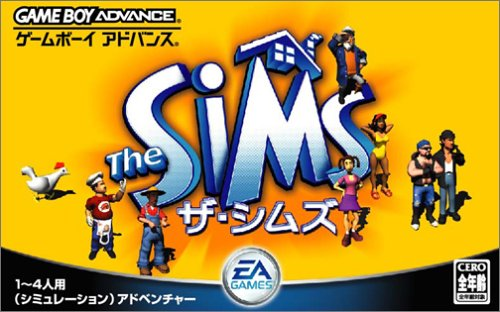The SiMs ザ・シムズ (Game Boy Advance) ()