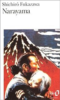 Étude à propos des chansons de Narayama, Fukazawa, Shichiro