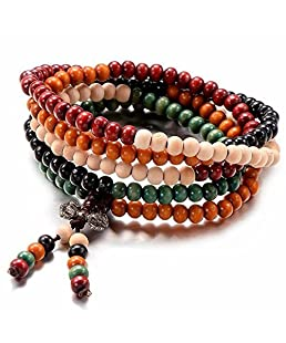 Cairo Multicolor Wood Multistrand Bracelet For Unisex