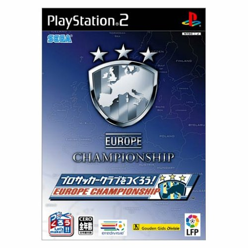 Pro Soccer Club o Tsukurou! Europe Championship [Japan Import]