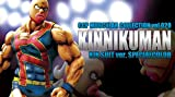 CCP Muscular Collection vol.021 Kinnikuman KIN suit ver. ( Special color )