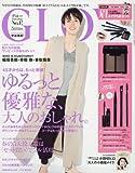 GLOW(グロー) 2018年 5 月号