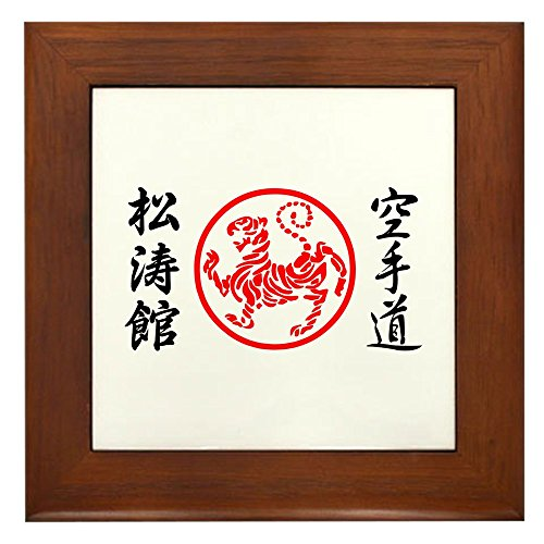 - CafePress - Shotokan Karate Symbol - Framed Tile, Decorative Tile Wall Hanging