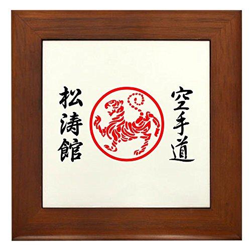 CafePress - Shotokan Karate Symbol - Framed Tile, Decorative Tile Wall Hanging