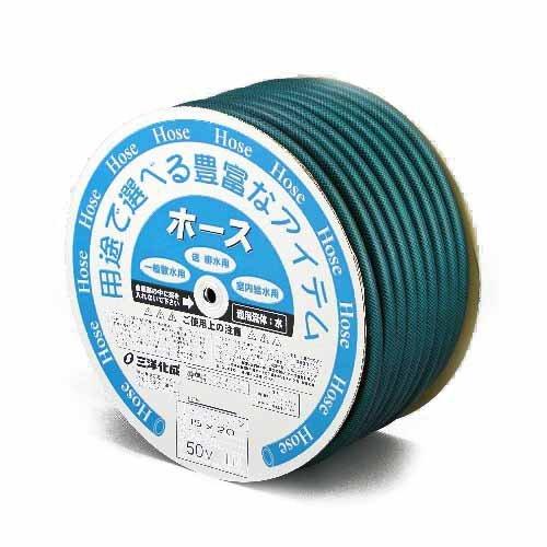 三洋化成 さらさらグリーンホース SS-1520D50G 50M ドラム巻 B00DZGAGB4