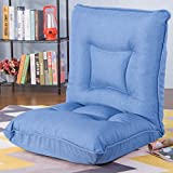 Harper&Bright Designs Adjustable 5-Position Folding Floor Gaming Chair Sofa Lounger Bed (Blue)