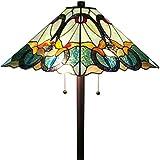 Amora Lighting AM255FL17 63 High Tiffany Style Mission Floor Lamp, Green/Yellow