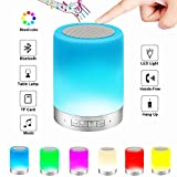 Aisuo Touch Control Bedside Lamp - 5 in 1 Night Light with Bluetooth 4.0 Speaker, Rechargeable Lithium Internal Battery & Dimmable Function, Support MP3, Hands Free Call, SD Card and Aux Line, the Best Gift for Kids and Children.