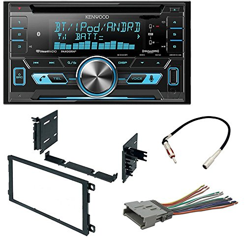 External Cache (Kenwood DPX503BT Dual-DIN USB/AAC/WMA/MP3 CD Receiver with External Media Control Dash Kit Harness for 1992+ Chevy GMC Pontiac)