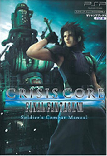 Crisis Core: Final Fantasy VII-Soldier's Combat Manual (V Jump books - Square Enix Official Strategy Guide) (2007) ISBN: 4087794342 [Japanese Import]