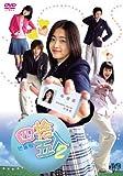 [DVD]四捨五入2 ベストセレクション DVD BOX
