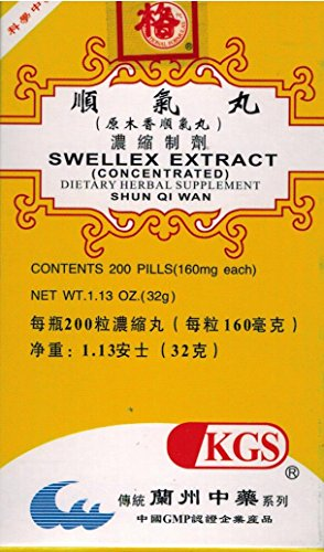 (SWELLEX EXTRACT (MU XIANG SHUN QI WAN) 160mg X 200 pills per bottle)
