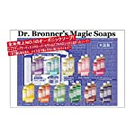 Dr. Bronner's - Pure-Castile Liquid Soap (Baby Unscented, 8 Ounce) - Made with Organic Oils, 18-in-1 Uses: Face, Hair… 6 MADE WITH ORGANIC OILS & CERTIFIED FAIR TRADE INGREDIENTS: Dr. Bronner's Pure-Castile Liquid Soaps are made with over 90% organic ingredients. Over 70% of ingredients are certified fair trade, meaning ethical working conditions & fair prices. GOOD FOR YOUR BODY & THE PLANET: Dr. Bronner's liquid soaps are fully biodegradable & use all-natural, vegan ingredients that pose no threat to the environment. Our products & ingredients are never tested on animals & are cruelty-free. NO SYNTHETIC PRESERVATIVES, DETERGENTS, OR FOAMING AGENTS: Our liquid soaps are made with plant-based ingredients you can pronounce—no synthetic preservatives, thickeners, or foaming agents—which is good for the environment & great for your skin!