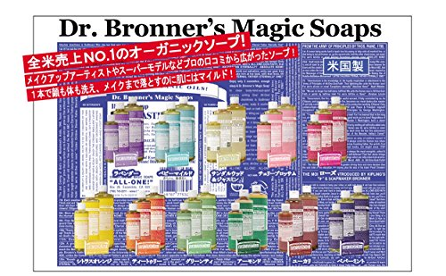 Dr. Bronner's - Pure-Castile Liquid Soap (Baby Unscented, 8 Ounce) - Made with Organic Oils, 18-in-1 Uses: Face, Hair… 2 MADE WITH ORGANIC OILS & CERTIFIED FAIR TRADE INGREDIENTS: Dr. Bronner's Pure-Castile Liquid Soaps are made with over 90% organic ingredients. Over 70% of ingredients are certified fair trade, meaning ethical working conditions & fair prices. GOOD FOR YOUR BODY & THE PLANET: Dr. Bronner's liquid soaps are fully biodegradable & use all-natural, vegan ingredients that pose no threat to the environment. Our products & ingredients are never tested on animals & are cruelty-free. NO SYNTHETIC PRESERVATIVES, DETERGENTS, OR FOAMING AGENTS: Our liquid soaps are made with plant-based ingredients you can pronounce—no synthetic preservatives, thickeners, or foaming agents—which is good for the environment & great for your skin!