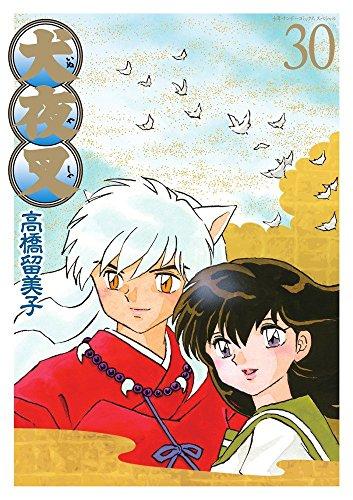 犬夜叉コミック1-30巻セット(少年サンデーコミックススペシャル)