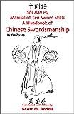 img - for Shi Jian Pu - Manual of Ten Sword Skills - A Handbook of Chinese Swordsmanship book / textbook / text book