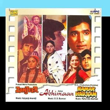 Selected Songs From Films Zanjeerabhimaannamakha Various Artists