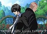 Arcana Familia 3 DVD [Japan Import]