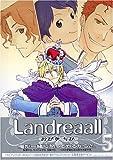 Landreaall Vol.5 (In Japanese)
