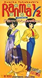 Ranma 1/2 - Hard Battle, Vol. 5: Pretty Womanhood [VHS]