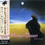 Moonlit Desert (Mini Lp Sleeve)