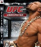 UFC 2009 UNDISPUTED - PS3