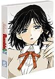 スクールランブル二学期 Vol.5 [DVD]