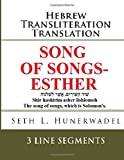 Song of Songs-Esther: Hebrew Transliteration Translation: Song of Songs, Ruth, Lamentations, Ecclesiastes and Esther in 3...