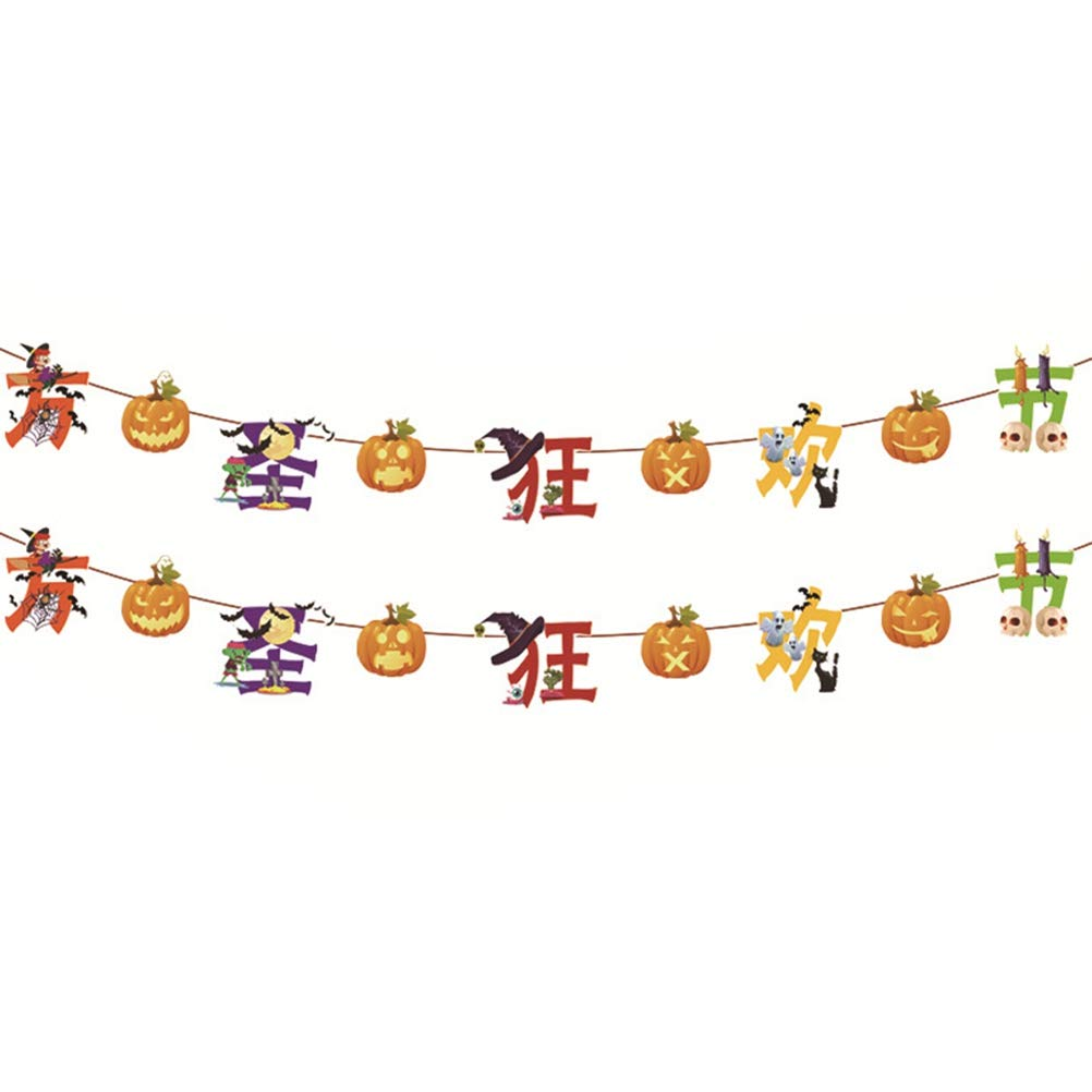 4Pack Halloween Decoration Banner Colored Banners Flags for Party Haunted House Bar Hotel Ghost Festival Ornaments