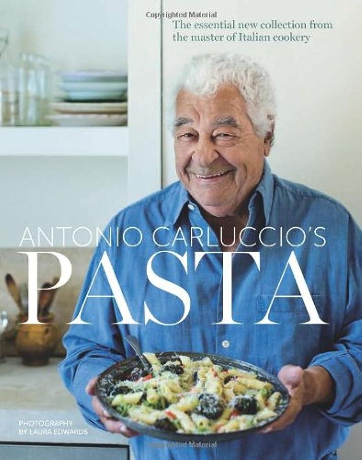 導入する謝罪するケーキThe Glorious Pasta of Italy