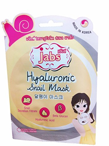 [4 mask sheets of Jabs, Hyaluronic Snail Mask. Snail Secretion Filtrate, Hyaluronic Acid, Beta Glucan. Made in] (Honey Bee Costume Face Paint)