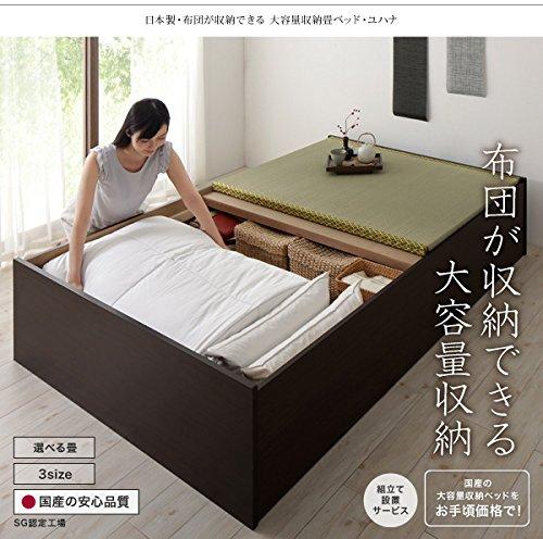 日本製布団が収納できる大容量収納畳ベッド 悠華 ユハナ い草畳 セミダブル ダークブラウン B07634JQM5