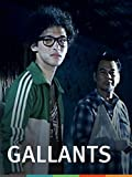 Gallants