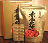 Mikei Red Reishi Essence 60 Capsules Ganoderma Lucidum Extract Powder 250mg Dietary Supplement Product Made in Japan Review