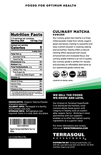 Terrasoul Superfoods Organic Matcha Green Tea (Culinary Grade), 4 ounces by Terrasoul Superfoods (Image #1)