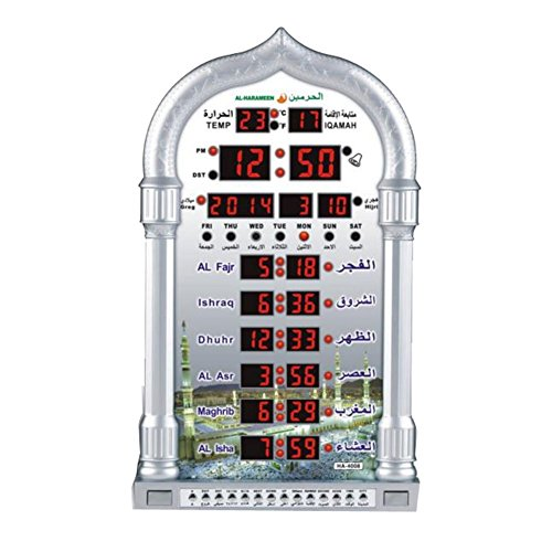 YUPENGDA® Automatic Azan Wall Clock/islamic Azan Wall Clock/azan Wall Clock/automatic Muslim Prayer Azan Clock-ramadan Products/ramadan Gift (388*230*50mm(4008))