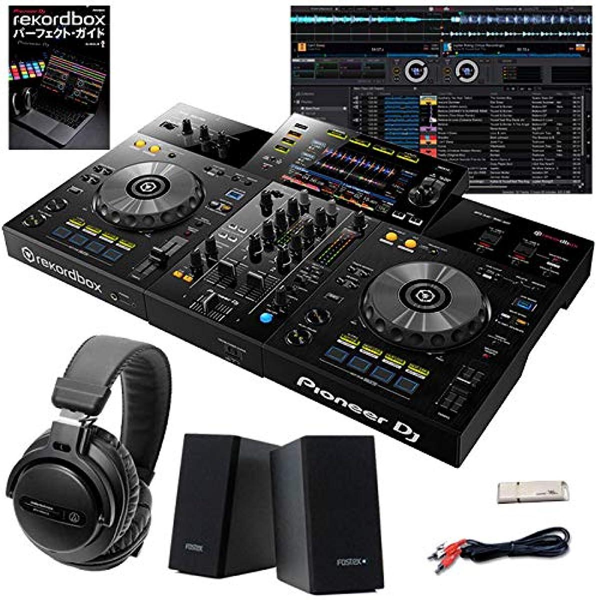 [해외] PIONEER DJ XDJ-RR 초심자용USB메모리에 DJ플레이를 끝까지 가는 7점 세트