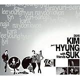 Mini Album - 2011 With Friends Part 1