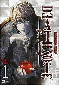 Death Note: Volume 1 (ep.1-4)