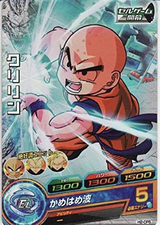 Dragon Ball Heroes 2nd Krillin [CP] No.2-CP5 (japan import ...