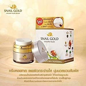 BMB snail gold volume filler Facial Skin cream 15gm