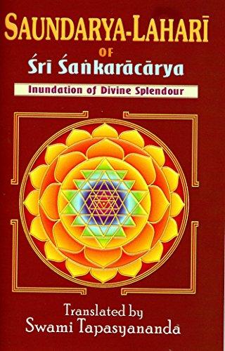Saundarya Lahari Of Sri Sankaracarya