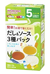X6 pieces handmade cheer soup & Source three pack