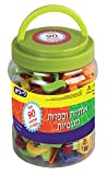 Midos Toys Magnetic Letters - Hebrew Playset