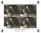Sherlock Holmes stamps for stamp collecting - Sherlock Holmes sitting in a chair - 4 mint stamps on an never hinged stamp sheet - never mounted