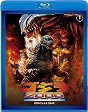 Sci-Fi Live Action - Godzilla 2000 Millennium (60Th Anniversary Edition) [Japan BD] TBR-24342D