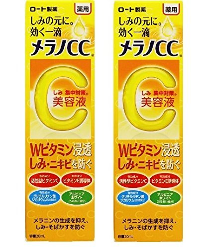 Rohto Melano CC medicinal stains intensive measures Essence (20mL) (set of 2)
