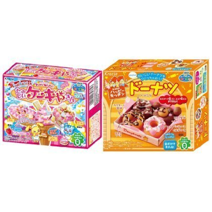 Kracie Popin' Cookin' - Ice Cream & Cake and Donut Gummy DIY Kits (2 Pack)