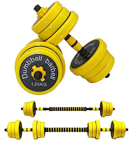 JOOYHOOM Adjustable Dumbbell Barbell Weight Pair, Free Weights Dumbbells 2-in-1 Set 22LB/33LB/44LB/66LB, Weights Dumbbells Set with Rod, Non-Slip Handle, All-Purpose, Home, Gym, Office